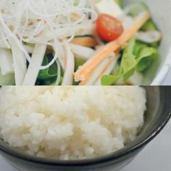 Salade + BOL DE RIZ - MIDI